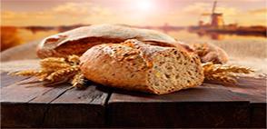 Для пекарни в Киеве