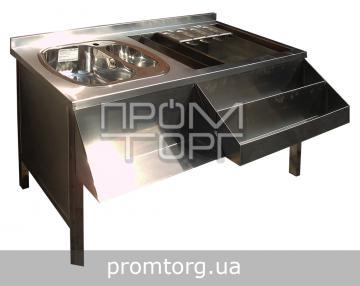 Барная станция купить в Киеве