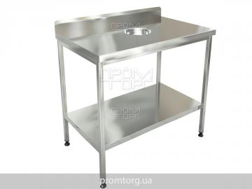 производственный стол для сбора отходов с полкой